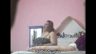 Egyptian Women Sex Videos