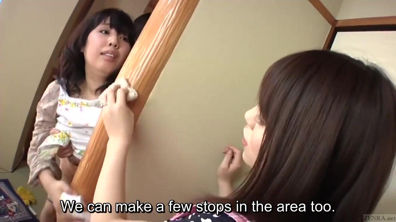 Asian Big Tits Subtitles